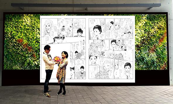 「花男子」による花贈り体験のイメージ(緑化フェア事務局提供)